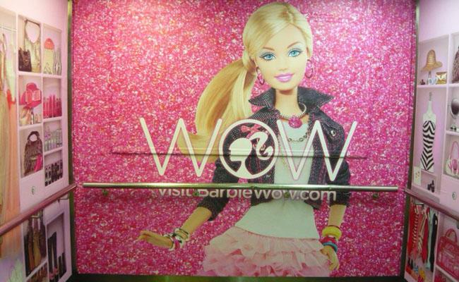 75 Lift Wraps – Westfield